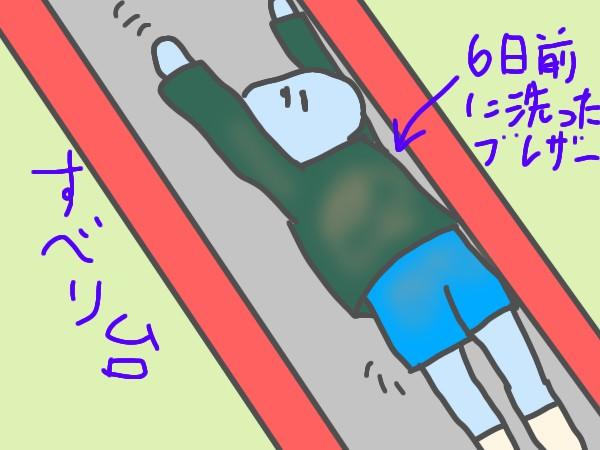 f:id:kotsu_oba:20210318161846j:image
