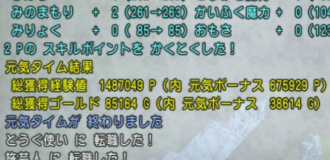 f:id:kotsu_oba:20210319175527j:image