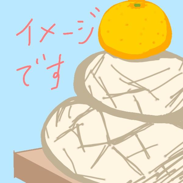 f:id:kotsu_oba:20210321192243j:image