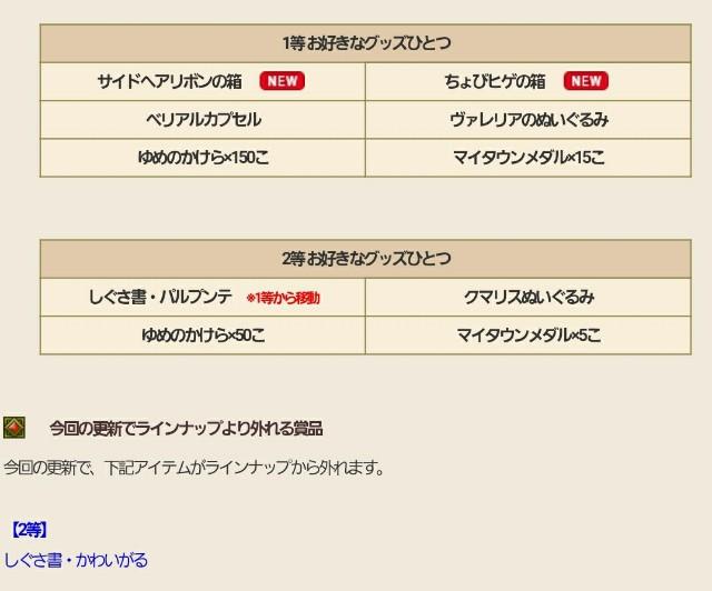 f:id:kotsu_oba:20210323143443j:image