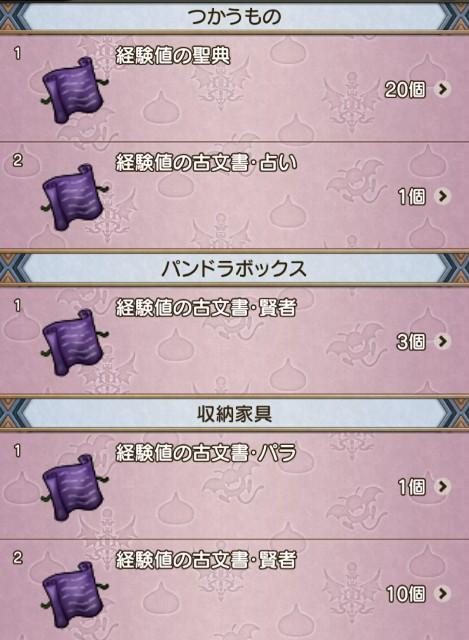 f:id:kotsu_oba:20210324211933j:image