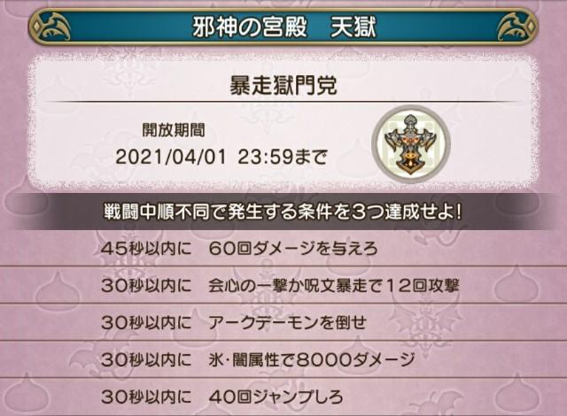 f:id:kotsu_oba:20210330163746j:image