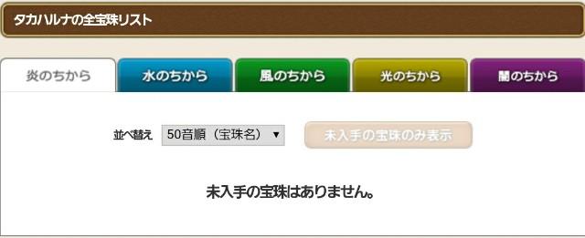 f:id:kotsu_oba:20210331110832j:image