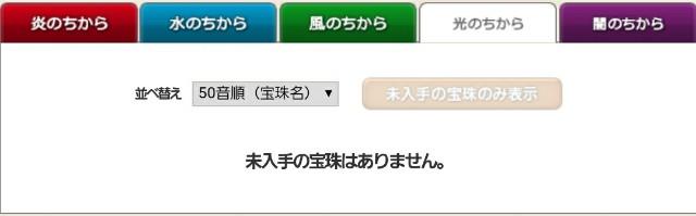 f:id:kotsu_oba:20210331110904j:image