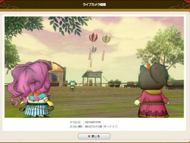 f:id:kotsu_oba:20210401174124j:image