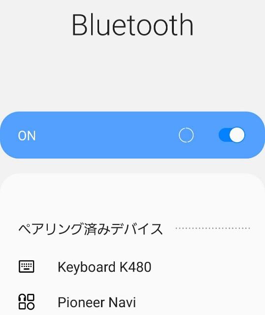 f:id:kotsu_oba:20210401191119j:image