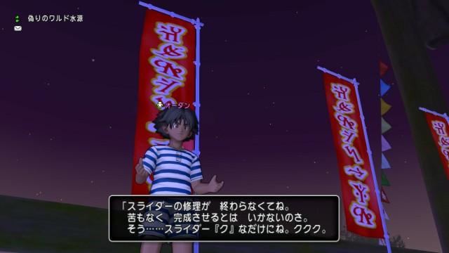 f:id:kotsu_oba:20210401211559j:image