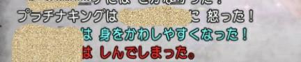 f:id:kotsu_oba:20210401213237j:image