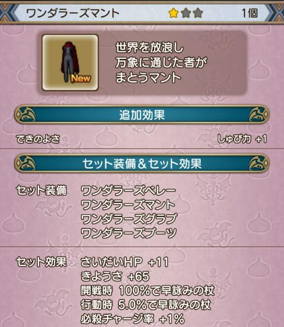 f:id:kotsu_oba:20210406143729j:image