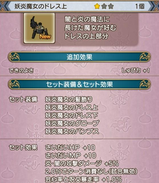 f:id:kotsu_oba:20210406143755j:image