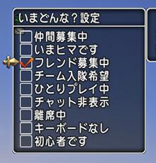 f:id:kotsu_oba:20210407181147j:image