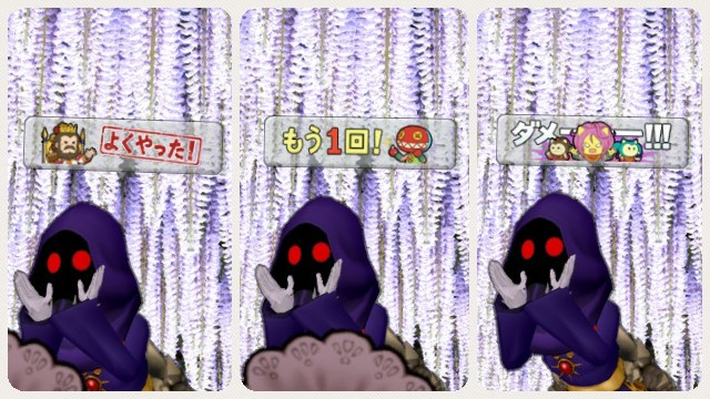 f:id:kotsu_oba:20210409170415j:image