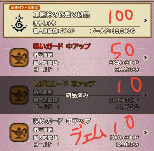f:id:kotsu_oba:20210411114720j:image