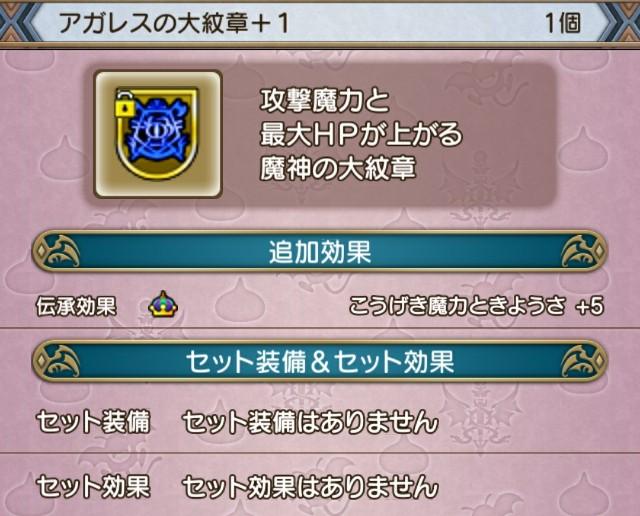 f:id:kotsu_oba:20210412120735j:image