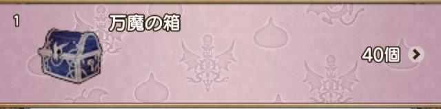 f:id:kotsu_oba:20210412122141j:image