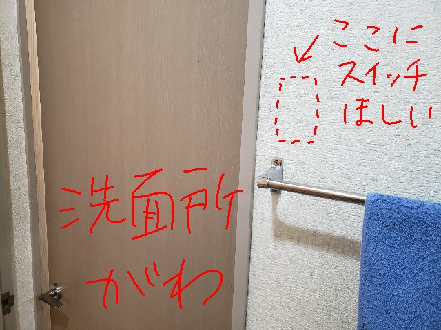 f:id:kotsu_oba:20210419082255j:image