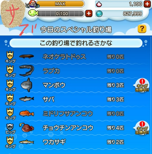 f:id:kotsu_oba:20210419134438j:image