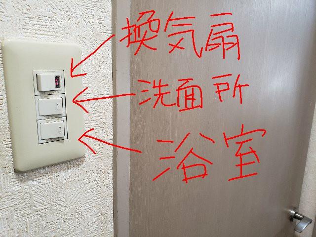 f:id:kotsu_oba:20210419145602j:image
