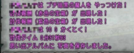 f:id:kotsu_oba:20210423181145j:image