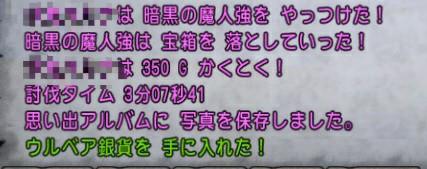 f:id:kotsu_oba:20210423181153j:image