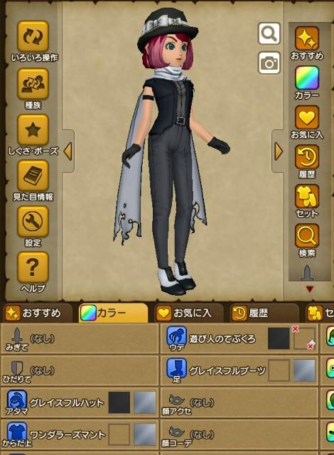 f:id:kotsu_oba:20210423201459j:image