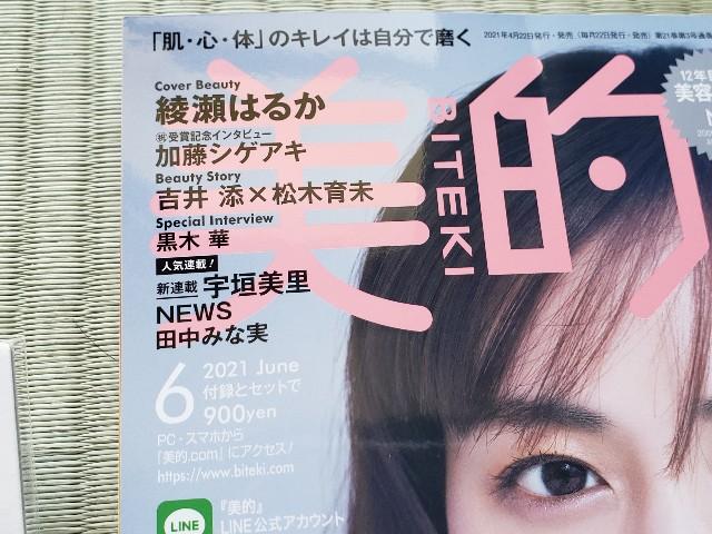 f:id:kotsu_oba:20210427212358j:image