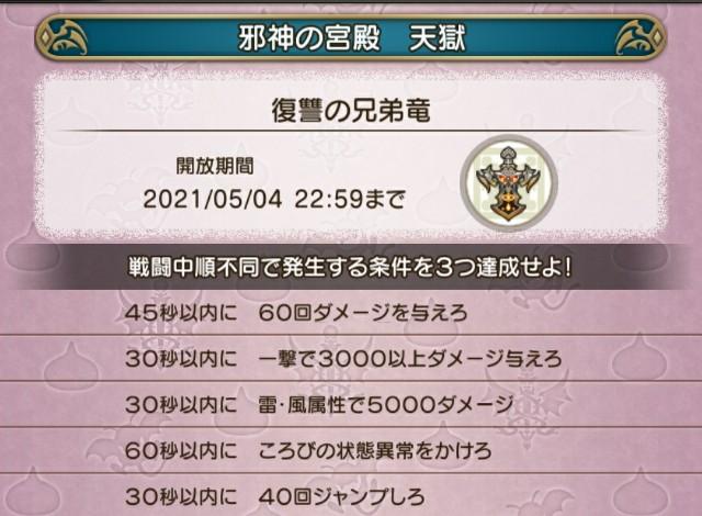 f:id:kotsu_oba:20210502194115j:image