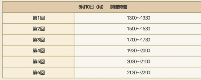 f:id:kotsu_oba:20210506211848j:image