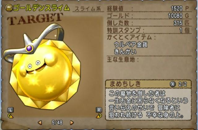 f:id:kotsu_oba:20210510212824j:image