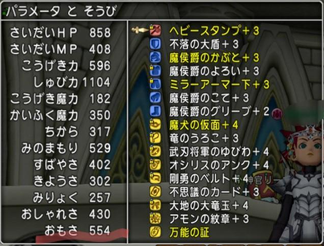 f:id:kotsu_oba:20210520151046j:image