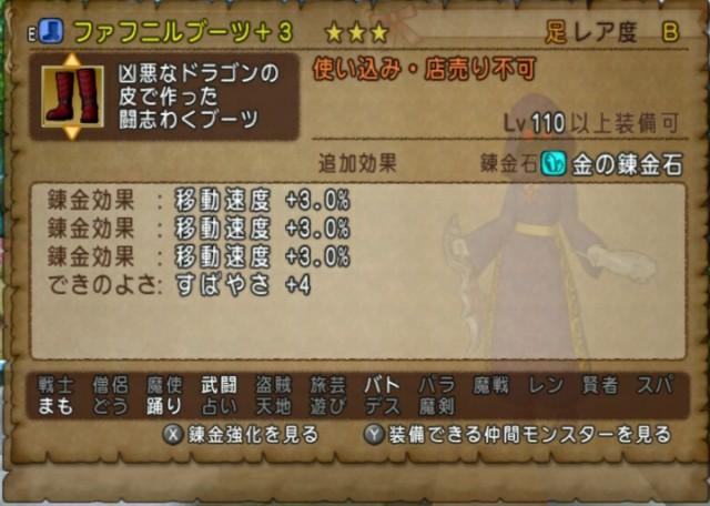 f:id:kotsu_oba:20210521113023j:image