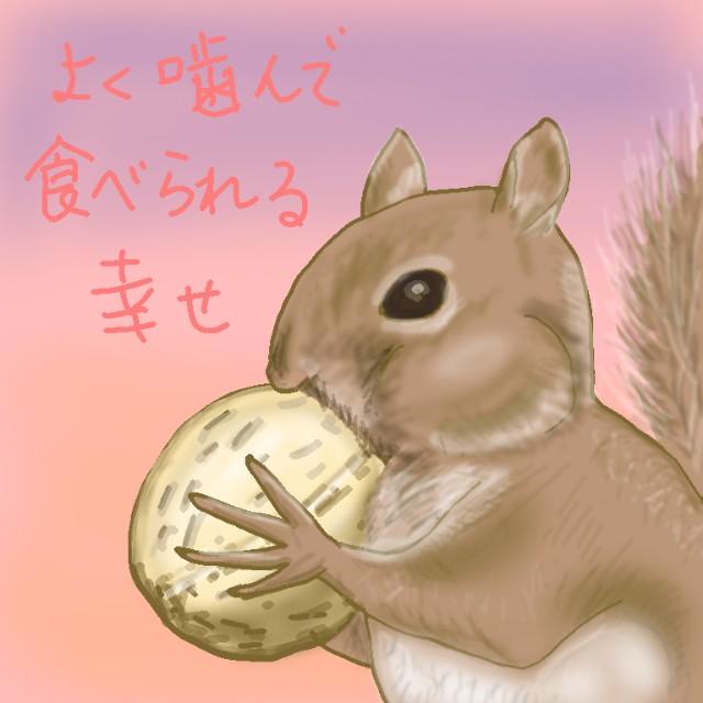 f:id:kotsu_oba:20210521175043j:image