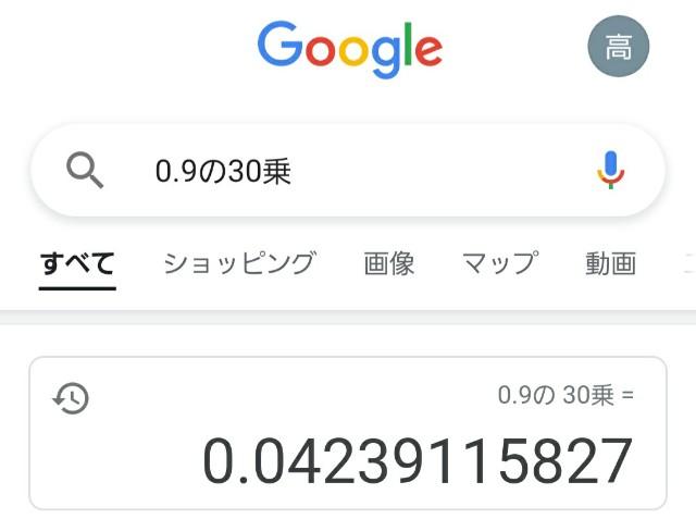 f:id:kotsu_oba:20210522213725j:image