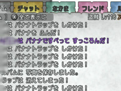 f:id:kotsu_oba:20210524112154j:image