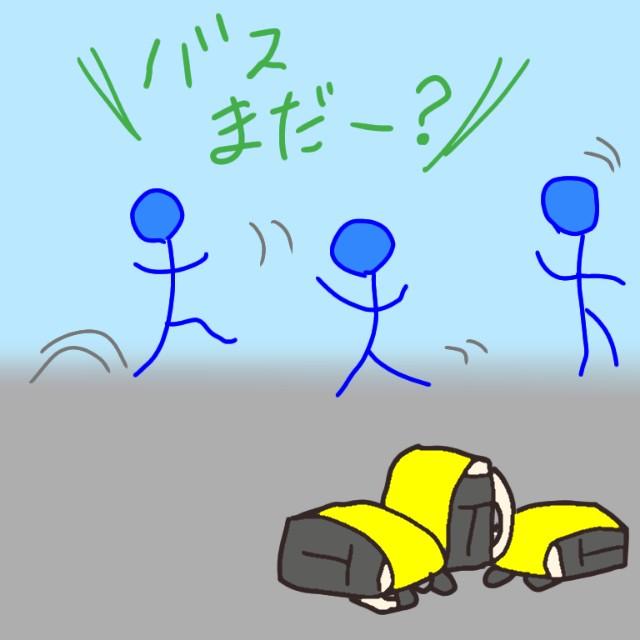 f:id:kotsu_oba:20210524161003j:image
