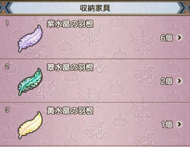 f:id:kotsu_oba:20210530205627j:image