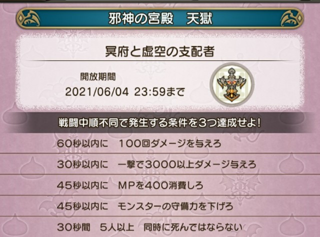 f:id:kotsu_oba:20210602081633j:image