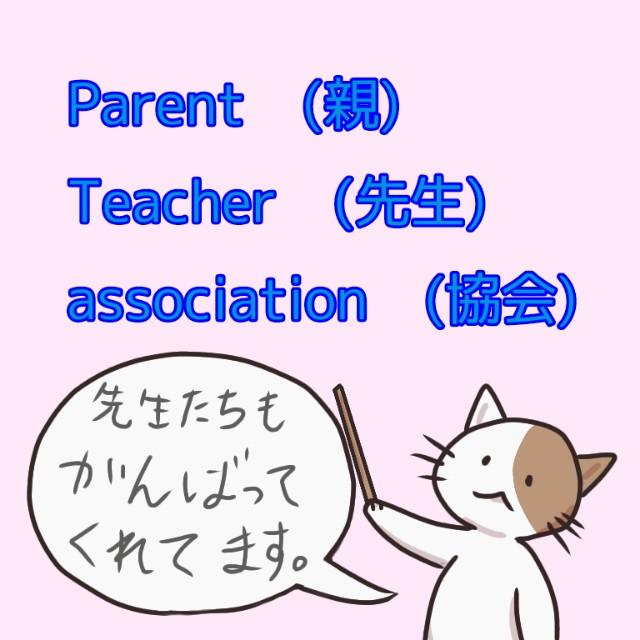 f:id:kotsu_oba:20210604132157j:image