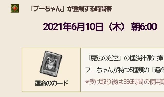 f:id:kotsu_oba:20210607211250j:image