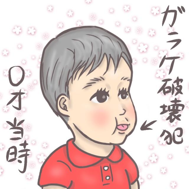 f:id:kotsu_oba:20210610185653j:image