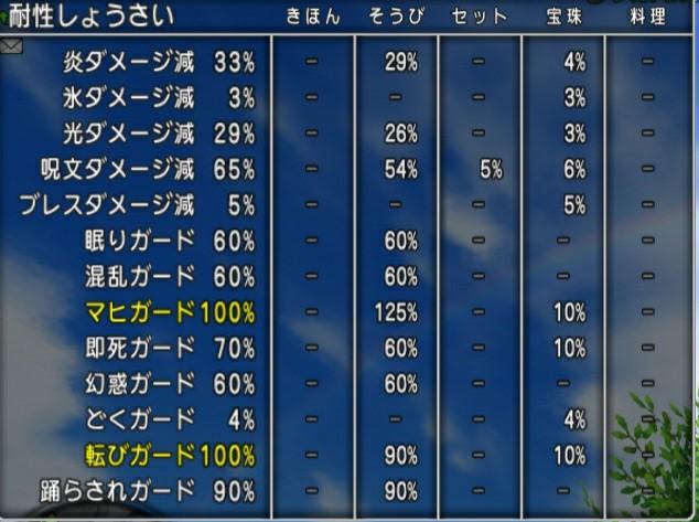 f:id:kotsu_oba:20210612093435j:image