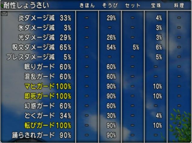 f:id:kotsu_oba:20210612093450j:image