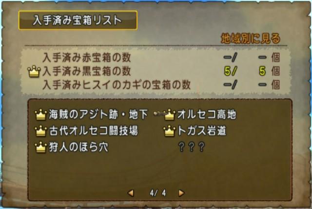 f:id:kotsu_oba:20210613212740j:image