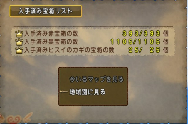 f:id:kotsu_oba:20210613212742j:image