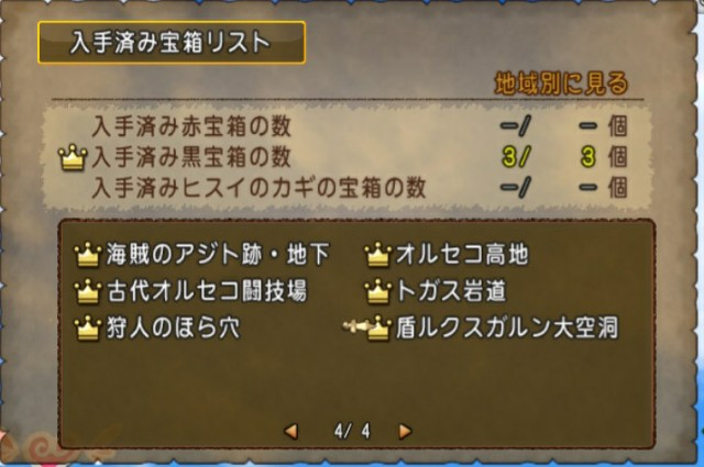 f:id:kotsu_oba:20210613212746j:image