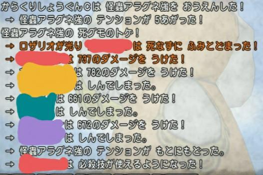 f:id:kotsu_oba:20210616132048j:image