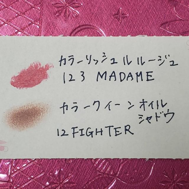 f:id:kotsu_oba:20210617230900j:image