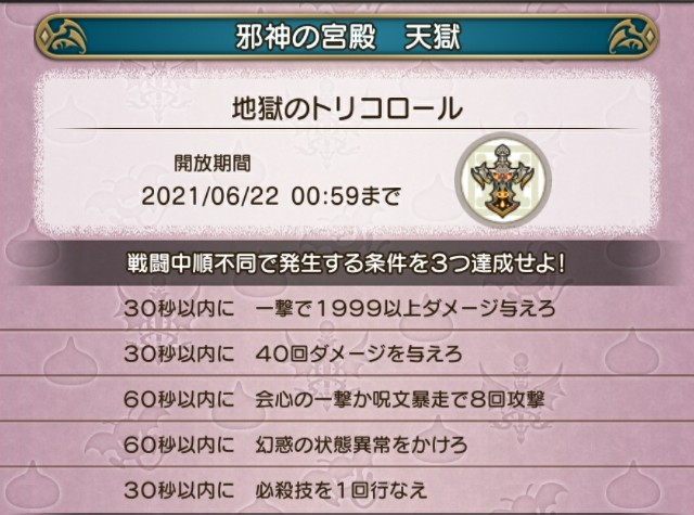 f:id:kotsu_oba:20210619110716j:image