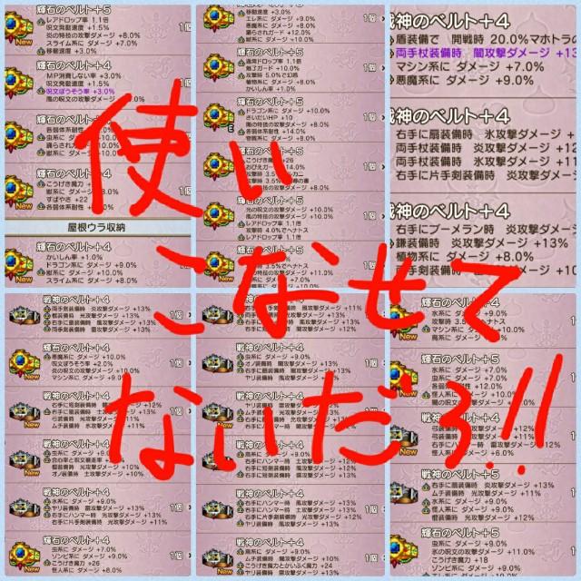 f:id:kotsu_oba:20210630162556j:image