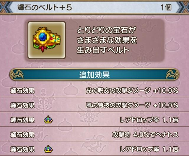 f:id:kotsu_oba:20210630205107j:plain